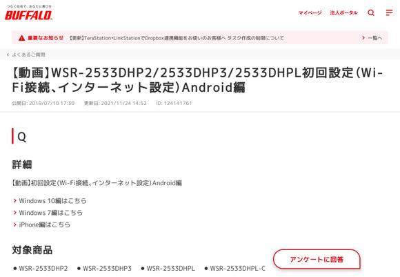 //86886.jp/ set/ http